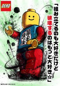 名古屋のナンパ師3