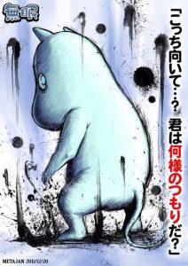 名古屋のナンパ師8