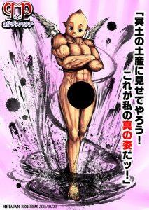 名古屋のナンパ師9