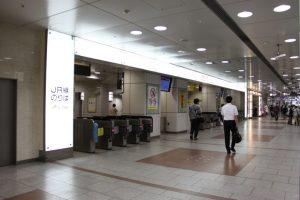 名古屋駅の改札口でナンパ失敗