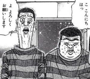名古屋でストリートナンパを始める前のドラッカー